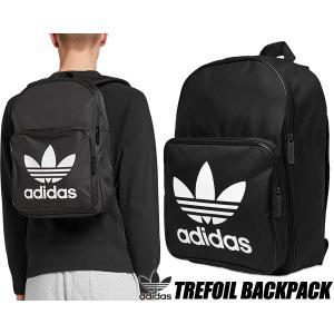 アディダス オリジナルス バックパック adidas CLASSIC TREFOIL BACKPACK BLACK dw5185 fvd28 リュック カバン|ltd-online