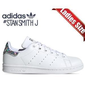 アディダス スタンスミス レディース adidas STAN SMITH J ftwwht/ftwwht/cblack ee8483 スニーカー ウィメンズ ホワイト ガールズ ホログラム|ltd-online