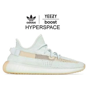 ADIDAS YEEZY BOOST 350 V2 HYPERSPACE hypers/hypers...