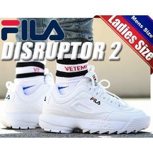 フィラ ディスラプター 2 FILA DISRUPTOR 2 white  DAD SHOE ダッド シューズ 厚底 スニーカー メンズ レディース ウィメンズ ホワイト 白 ガールズ|ltd-online