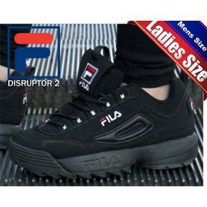 フィラ ディスラプター 2 FILA DISRUPTOR 2 black DAD SHOE ダッド シューズ 厚底 スニーカー メンズ レディース ウィメンズ ブラック 黒 FS1HTA1078X BBK|ltd-online
