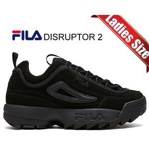 フィラ ディスラプター2 レディース FILA DISRUPTOR 2 BLACK FS1HTA3180X BLK レディース ウィメンズ オールブラック ダッドシューズ DAD SHOES 黒|ltd-online