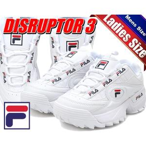 FILA DISRUPTOR 3 FORMATION white 様々なスポーツで幅広いシェアを獲得...