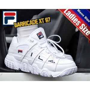 フィラ バリケード 97 FILA BARRICADE XT 97 LO WHITE  fs1htb1051x wwt スニーカー ホワイト メンズ レディース|ltd-online
