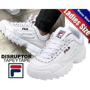 フィラ ディスラプター 2 FILA DISRUPTOR TAPEYTAPE WHITE 厚底 スニーカー プラットフォーム テープ DAD SHOES ホワイト fs1htb1091x wwt|ltd-online
