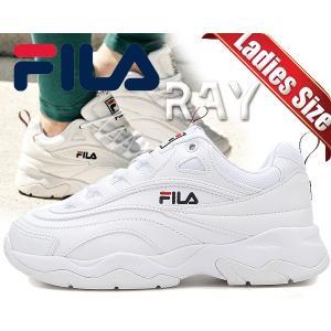 フィラ レイ FILA RAY white fs1sia1160x-wwt fila スニーカー ダッドシューズ DAD SHOES ホワイト 白 チャンキー  厚底 スニーカー レディース メンズ|ltd-online