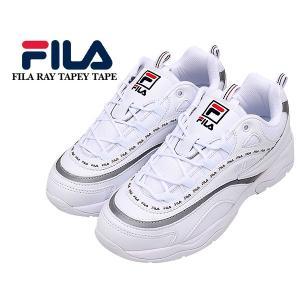 フィラ レイ FILA RAY TAPEY TAPE WHITE fs1sib1171x-wwt fila スニーカー ホワイト 白 チャンキーソール 厚底 スニーカー ltd-online