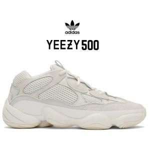 アディダス イージーデザートラット 500 adidas YEEZY 500 BONE WHITE BONWHT/BONWHT/BONWHT fv3573 スニーカー DESERT RAT 500 KANYE WEST ボーンホワイト|ltd-online