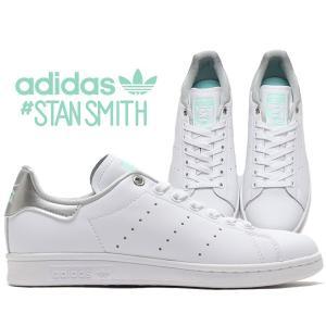 アディダス スタンスミス adidas STAN SMITH W ftwwht/silvmt/clemin G27907 スニーカー ウィメンズ レディース シルバー|ltd-online