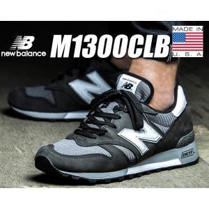 ニューバランス M1300 NEW BALANCE M1300CLB MADE IN U.S.A. BLACK ブラック スニーカー メンズ 靴|ltd-online