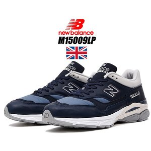 ニューバランス 15009 NEW BALANCE M15009LP Made in England LAKELAND PACK DARK BLUE メンズ スニーカー UK ワイズ D ネイビー 990V3 M1500|ltd-online