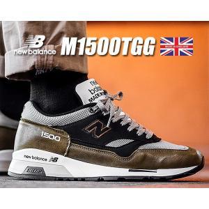 ニューバランス M1500 UK NEW BALANCE M1500TGG Made in England 1500 オリーブ グリーン ブラック|ltd-online