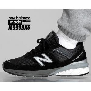 ニューバランス M990 V5 NEW BALANCE M990BK5 MADE IN U.S.A. メンズ スニーカー ブラック NB 990 ワイズ D|ltd-online