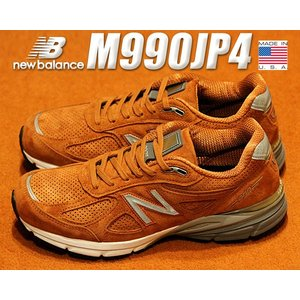 ニューバランス M990V4 NEW BALANCE M990JP4 MADE IN U.S.A. ワイズ D スニーカー メンズ 990 NB ブラウン オレンジ スウェード スエード カジュアル ランニング|ltd-online