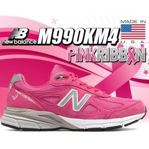 "NEW BALANCE M990KM4 ""Pink Ribbon"" MADE IN U.S.A  N..."