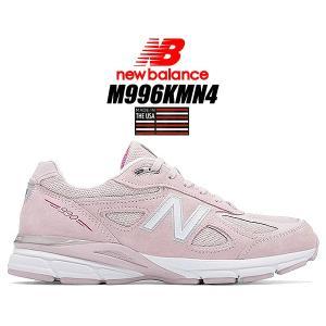 "NEW BALANCE M990KMN4 MADE IN U.S.A. ""Pink Ribbon"" ..."