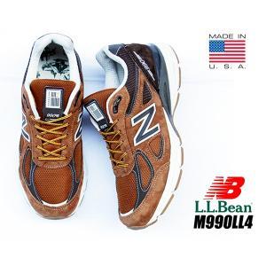 ニューバランス M990 V4  NEW BALANCE M990LL4 MADE IN U.S.A. L.L.Bean スニーカー ブラウン ビーンブーツ Bean Boots|ltd-online