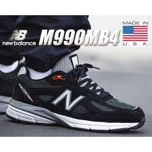 ニューバランス M990 V4 NEW BALANCE M990MB4 MADE IN U.S.A.メンズ スニーカー ブラック NB 990 Dワイズ|ltd-online