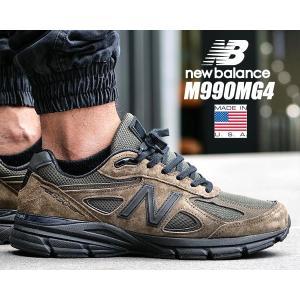 ニューバランス M990 V4 NEW BALANCE M990MG4 MADE IN U.S.A. ワイズ D スニーカー メンズ 990 NB スウェード スエード|ltd-online