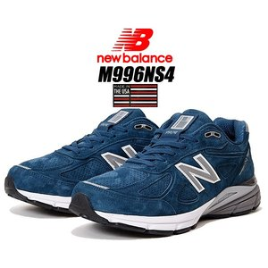 NEW BALANCE M990NS4 MADE IN U.S.A. NORTH SEA   舗装路...
