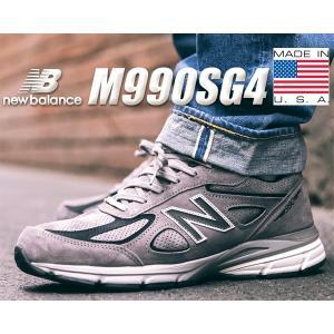 NEW BALANCE M990SG4 MADE IN U.S.A.   NEW BALANCEヘリ...