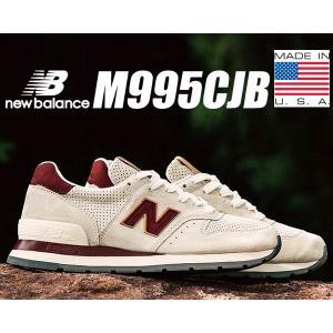 ニューバランス M995 NEW BALANCE M995CJB MADE IN U.S.A. スニーカー メンズ オフホワイト 995|ltd-online