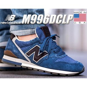 NEW BALANCE M996DCLP MADE IN U.S.A       確かな履き心地と快...
