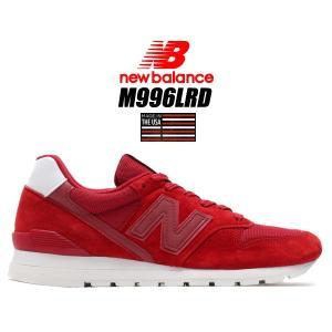 NEW BALANCE M996LRD MADE IN U.S.A. RED  卓越した機能と完成さ...