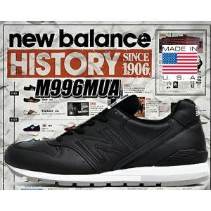 ニューバランス 996 NEW BALANCE M996MUA MADE IN U.S.A.メンズ スニーカー NB 996 MUA USA ブラック BLACK|ltd-online