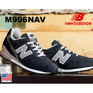 NEW BALANCE M996NAV MADE IN U.S.A     <BR>&l...