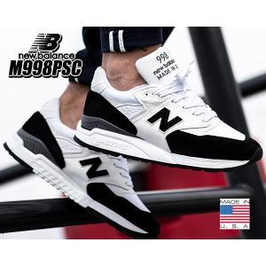 ニューバランス M998 NEW BALANCE M998PSC MADE IN U.S.A. スニーカー メンズ NB 998 ホワイト ブラック|ltd-online