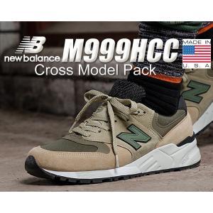 ニューバランス 999 NEW BALANCE M999HCC MADE IN U.S.A. メンズ スニーカー M999 US MADE NB Cross Model Pack|ltd-online