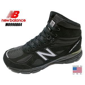 NEW BALANCE MO990BK4 MADE IN U.S.A.   舗装路用のランニングシュ...