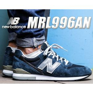 ニューバランス スニーカー 996 NEW BALANCE MRL996AN ネイビー|ltd-online