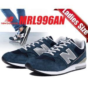 ニューバランス スニーカー 996 レディースサイズ NEW BALANCE MRL996AN ネイビー ウィメンズ ガールズ|ltd-online