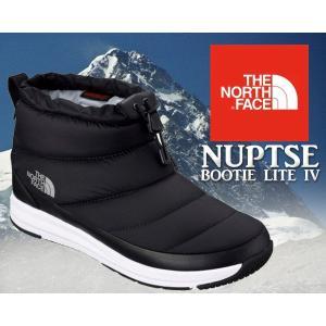 ノースフェイス ヌプシブーツ THE NORTH FACE NUPTSE BOOTIE LITE IV WP Mini black|ltd-online