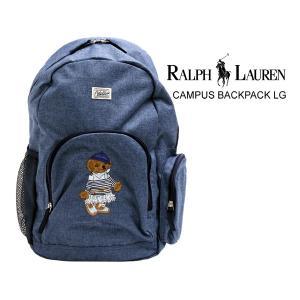 ポロ ラルフローレン ベアー キャンパス バックパック POLO RALPH LAUREN CAMPUS BACK PACK RA100064 リュック ブルー|ltd-online