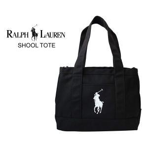 ポロ ラルフローレン スカラー トート Polo Ralph Lauren SCHOLAR TOTE MEDIUM  RA100080 トートバッグ ブラック ホワイト 学生カバン|ltd-online