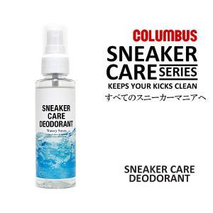 COLUMBUS コロンブス スニーカーデオドラント SNEAKER CARE DEODORANT ...