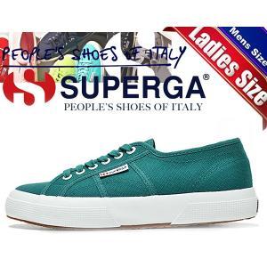 SUPERGA スペルガ スニーカー SUPERGA 2750 COTU CLASSIC greenteal s000010-wqe レディース|ltd-online