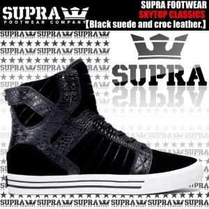 スープラ スカイトップ SUPRA SKYTOP CLASSICS  / BLC Black suede and croc-embossed leather スープラ スカイトップ スニーカー ブラック 08003-089 S18271|ltd-online