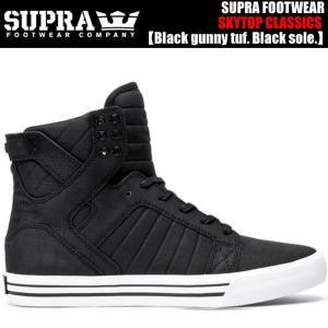 SUPRA SKYTOP CLASSICS S18272 / BKW Black gunny tuf. Black sole. スープラ スカイトップ スニーカー S18272/08003-005|ltd-online