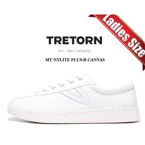 トレトン ナイライト プラス レディース TRETORN MT NYLITE PLUS-B CANVAS VINTAGE WHITE/VINTAGE WHITE ホワイト レディース スニーカー キャンバス カジュアル|ltd-online