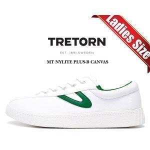 トレトン ナイライト プラス レディース TRETORN MT NYLITE PLUS-B CANVAS VINTAGE WHITE/VINTAGE WHITE/GREEN レディース スニーカー キャンバス グリーン|ltd-online