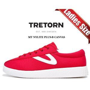 トレトン ナイライト プラス レディース TRETORN MT NYLITE PLUS-B CANVAS RED/RED/VINTAGE WHITE レディース スニーカー キャンバス カジュアル レッド|ltd-online