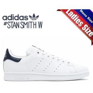アディダス スタンスミス W adidas STAN SMITH W ftwwht/ftwwht/conavy s81020 スニーカー レディース ウィメンズ ホワイト ネイビー|ltd-online