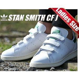 アディダス スタンスミス CF adidas STAN SMITH CF J ftwwht/ftwwht/green STAN SMITH ベルクロ スニーカー ホワイト グリーン レディース キッズ|ltd-online