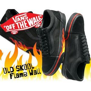 バンズ オールドスクール フレイムウォール VANS OLD SKOOL (Flame Wall) black/blk フレーム ウォール ブラック JAZZ ジャズ オールドスクール|ltd-online