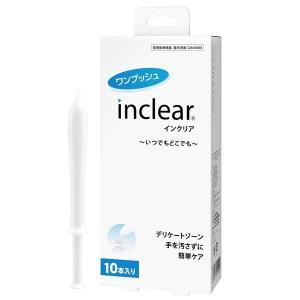 膣洗浄器 inclear インクリア 10本入り デリケートゾーン ニオイ おりもの対策|lua