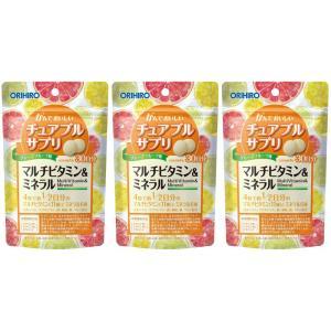 グレープフルーツ かんでおいしいチュアブルサプリ マルチビタミン&ミネラル 3個 送料無料|lua